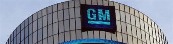 General Motors lan�ar� carros com conex�o entre si at� 2016
