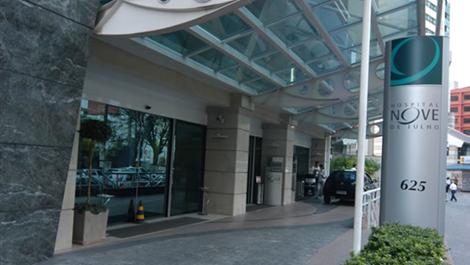 Implantação da Nova Torre de Internação no Hospital 9 de Julho 1