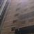 Thumb H9J - Hospital 9 de Julho 1