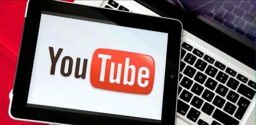 Confira 5 dicas para fortalecer a presença da sua empresa no YouTube